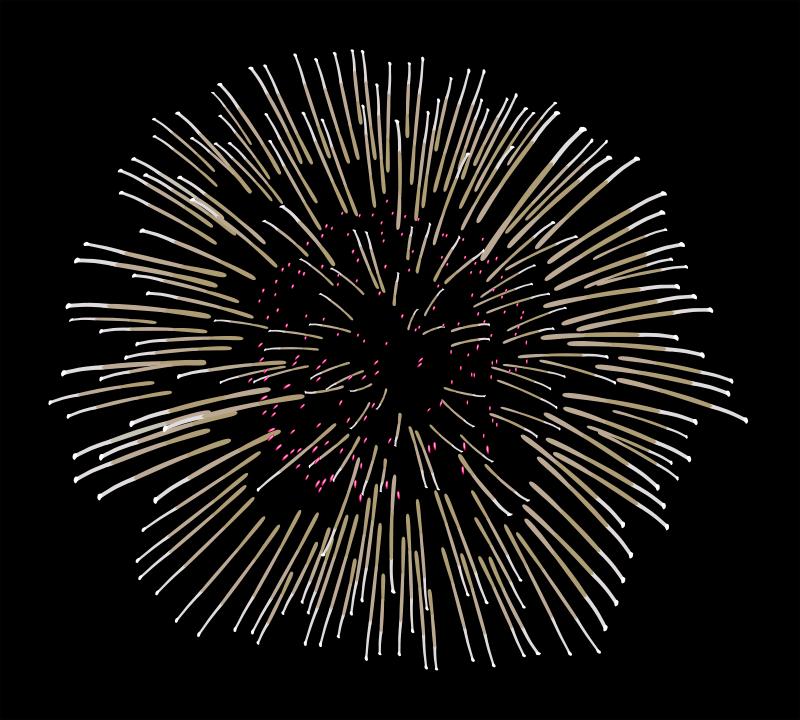 Free Fireworks