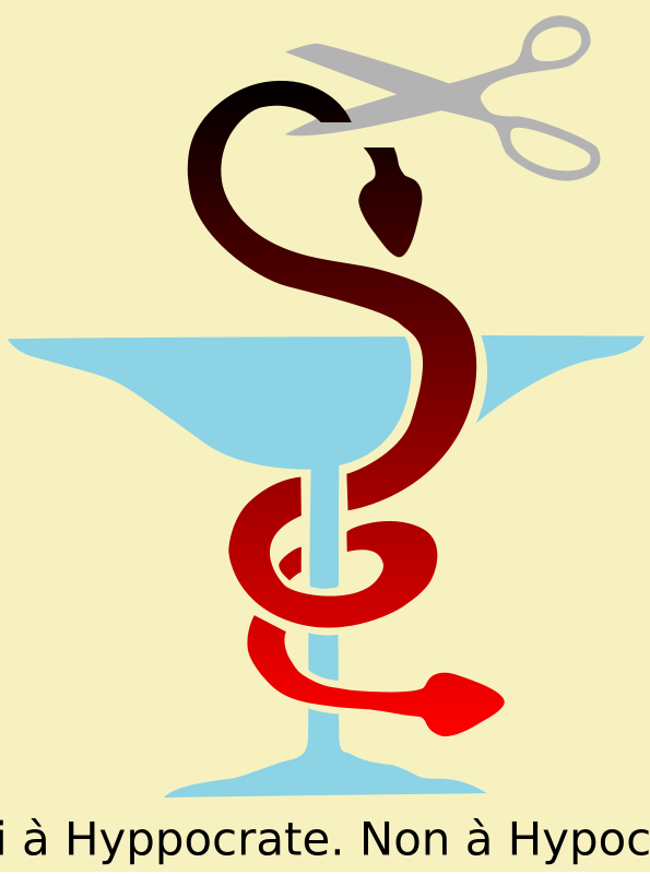 Free Clipart: Caduceus | gizmoo