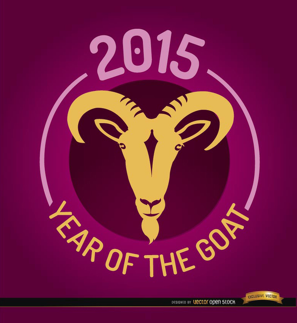 Free 2015 Year of Goat round emblem