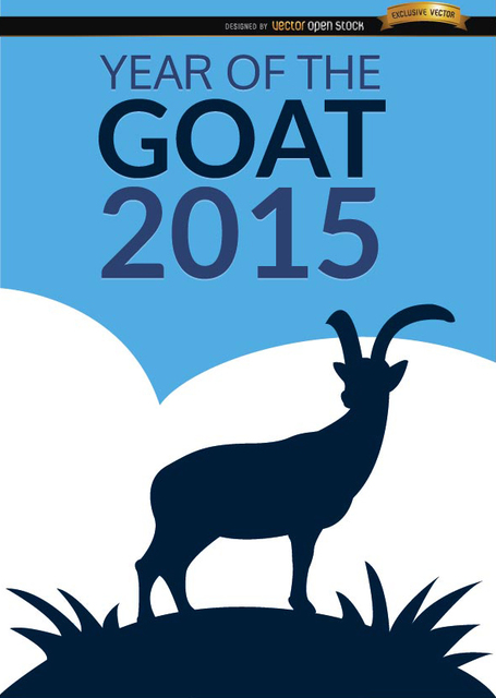 Free 2015 Year of Goat poster
