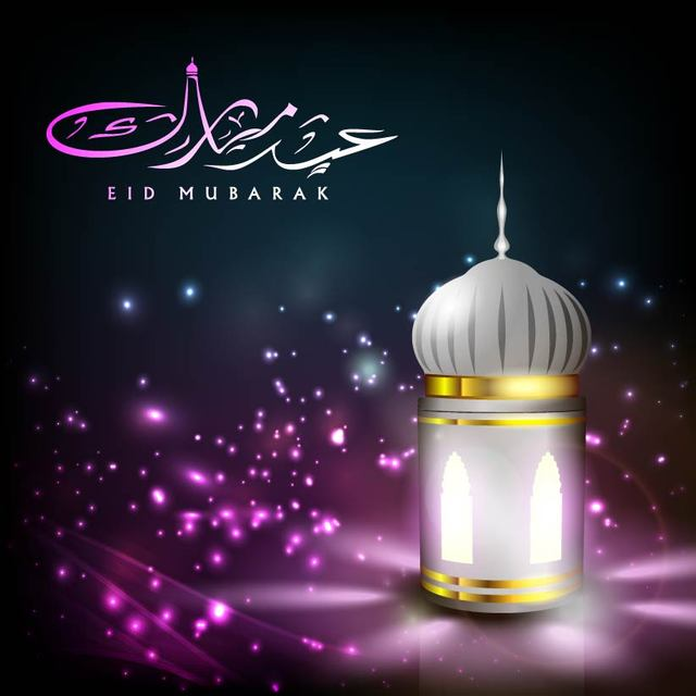 Free Creative Glowing Mosque Lamp with Eid Greetings