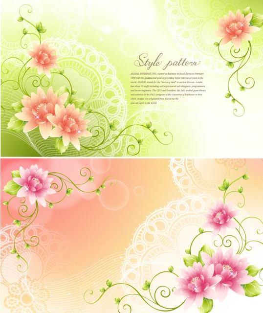 Free Fresh Swirling Flourish Invitation Card