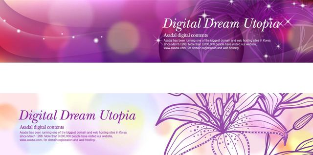 Free Glowing Header Banner Template with Lily