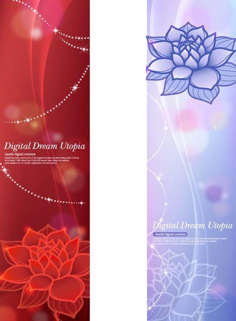 Free Shiny Creative 2 Brochure Templates with Lotus