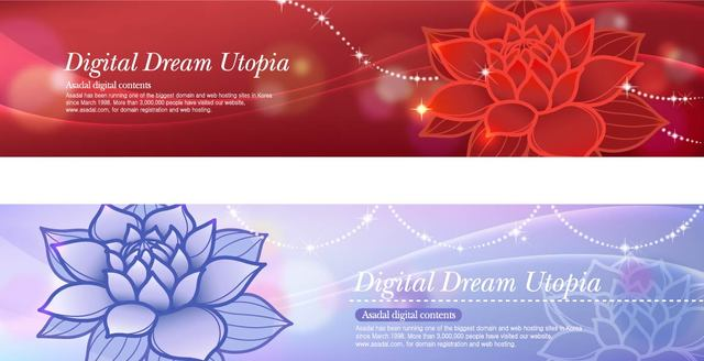 Free Glowing Banner Template with Red & Blue Lotus