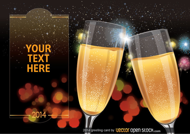 Free 2014 Toast Greeting Card