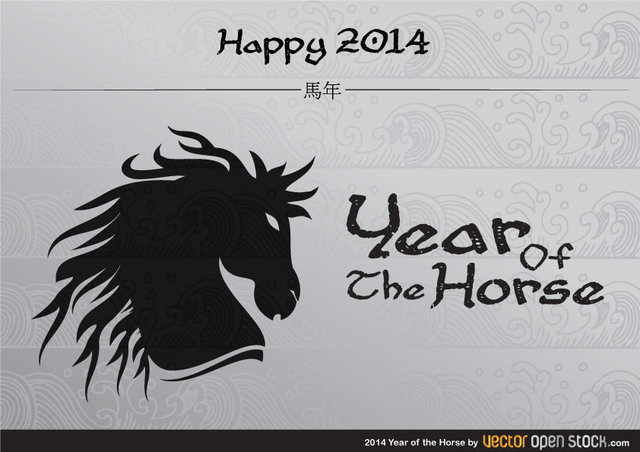 Free 2014 year of the horse