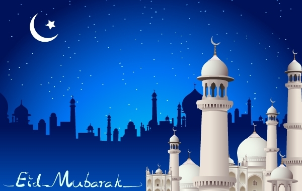 Free Islamic Greetings with Mosque