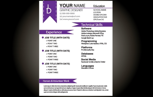 Free Purple Basic Resume Template