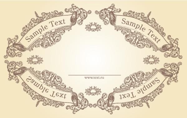 Free Vintage Ornamental Textual Frame