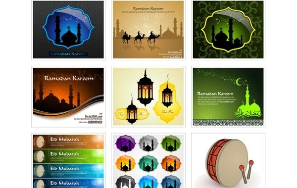 Free Islamic Greeting Card Template