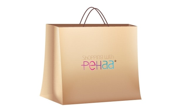 Free Free Vector Shopping Bag
