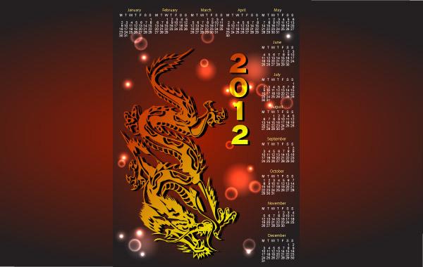 Free Dragon Calendar for 2012