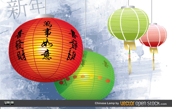 Free Chinese Lamp