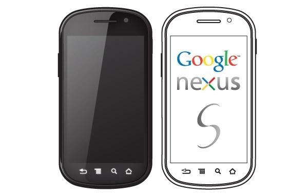 Free Google Nexus S