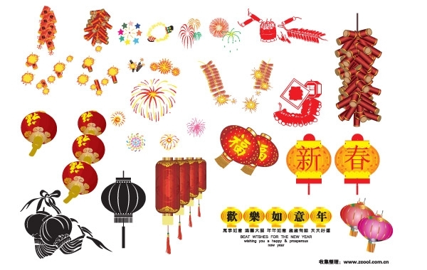 Free Spring Festival,vector elements