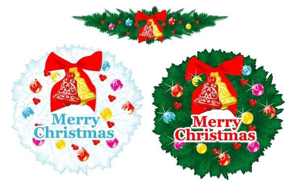 Free Xmas 01 Christmas Ornaments