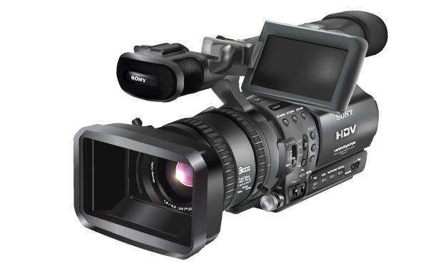 Free HDR-FX1
