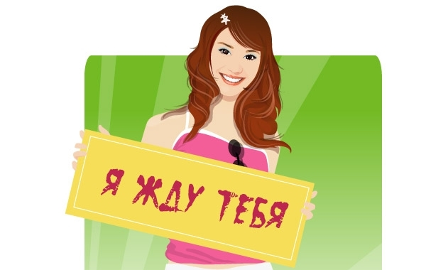 Free Girl carrier board 5