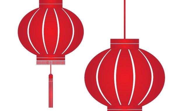 Free Red Lantern