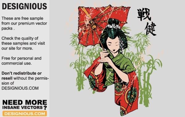 Free Japanese t-shirt