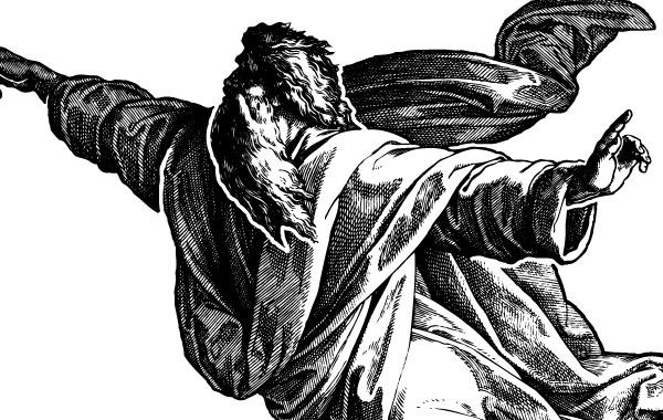 Free God Vector