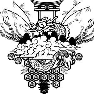 Free Oriental Motives