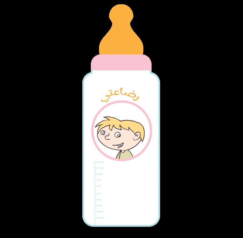 Free bottle رضاعة