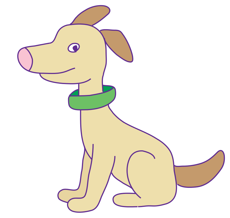 Free dog كلب