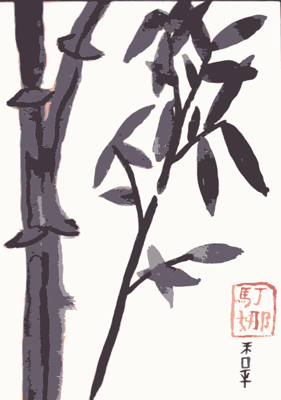 Free Bamboo Peace Calligraphy