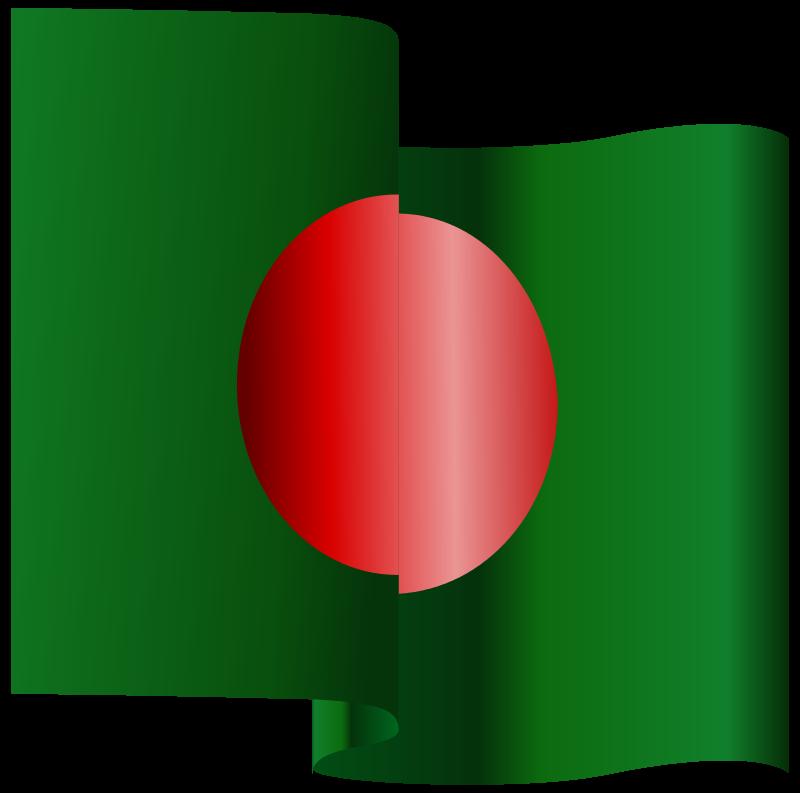 Free Wavy Bangladesh Flag