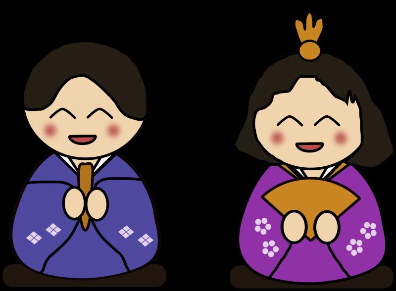 Free Girl's Day Dolls - Hinamatsuri