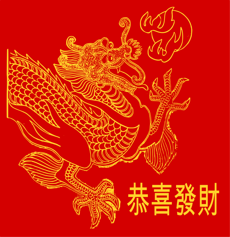 Free Chinese New Year - Dragon