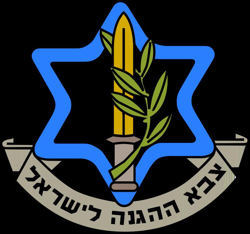 Free IDF Symbol