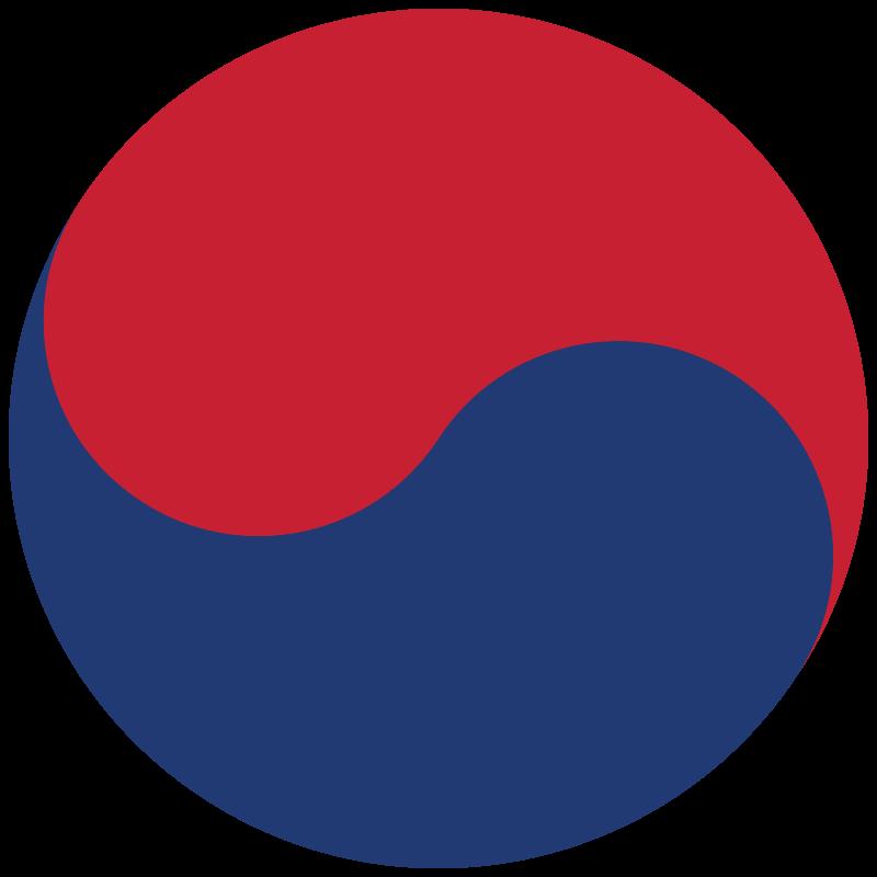 Free Taegeuk Symbol