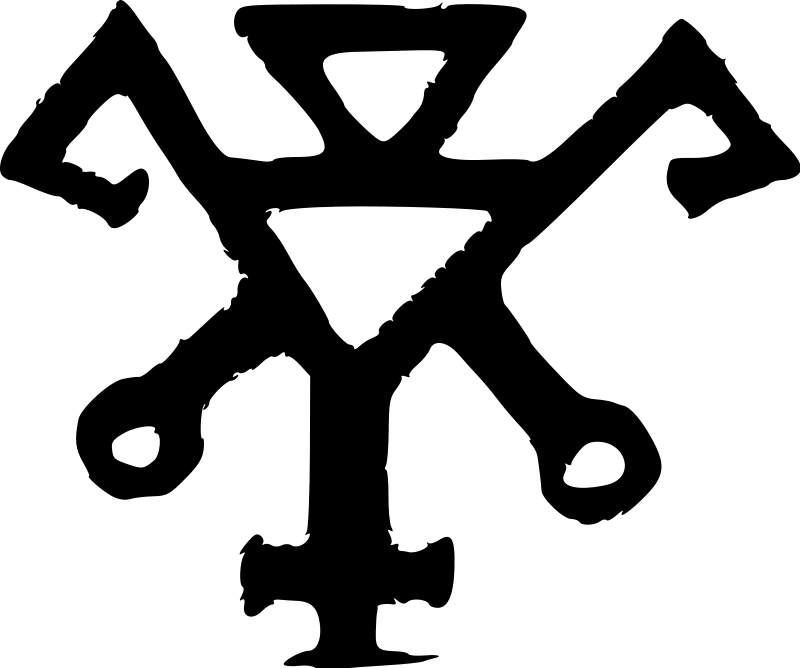 Free Nadrel - Demon Seal