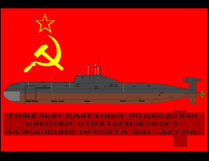Free Submarine AKULA