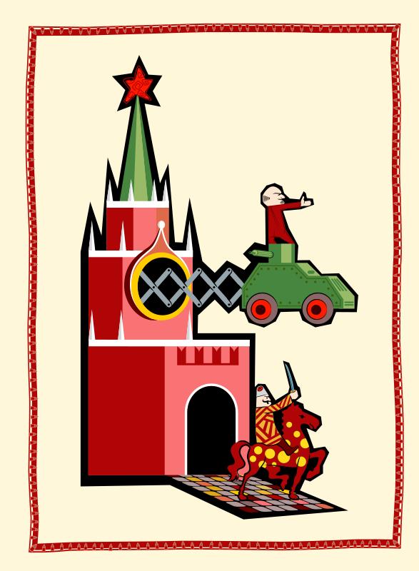 Free Spasskaya