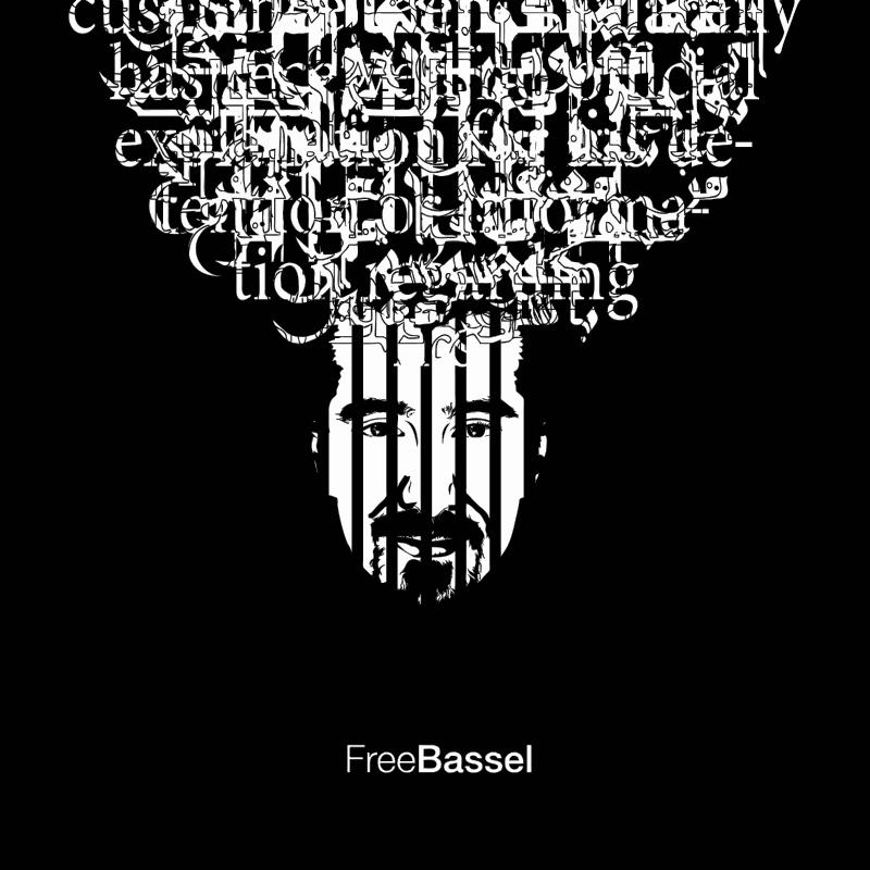 Free FreeBassel by Ahmad Ali