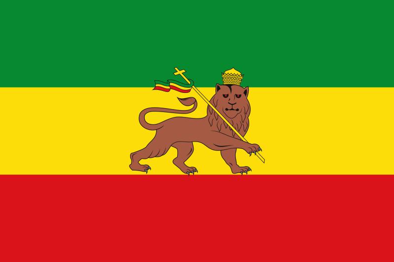 Free Old Flag of Ethiopia (1897–1974)