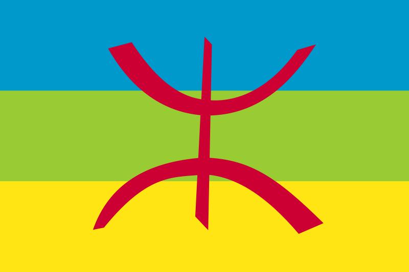 Free Berber flag