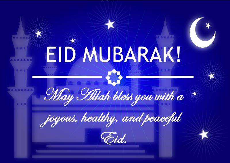 Free Clipart: Eid Mubarak | bdtiger2000