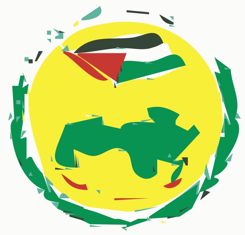 Free Syrian Baath Logo thumbnail