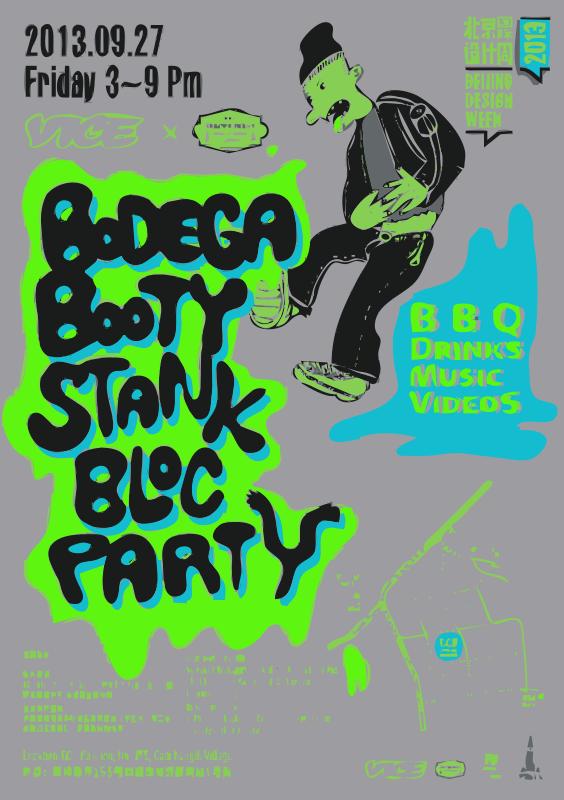 Free Bodega Caochangdi Street Party