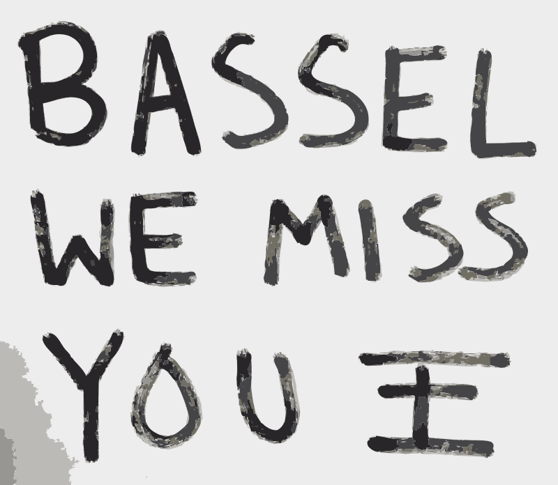Free Clipart: Personal Letters to Bassel 2 | jonphillips