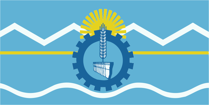 Free Flag of Chubut Province, Argentina