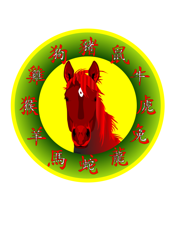 Free 2014 - Year of the Horse