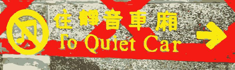 Free Hong Kong train to china 1