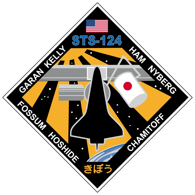 Free STS-124 Patch
