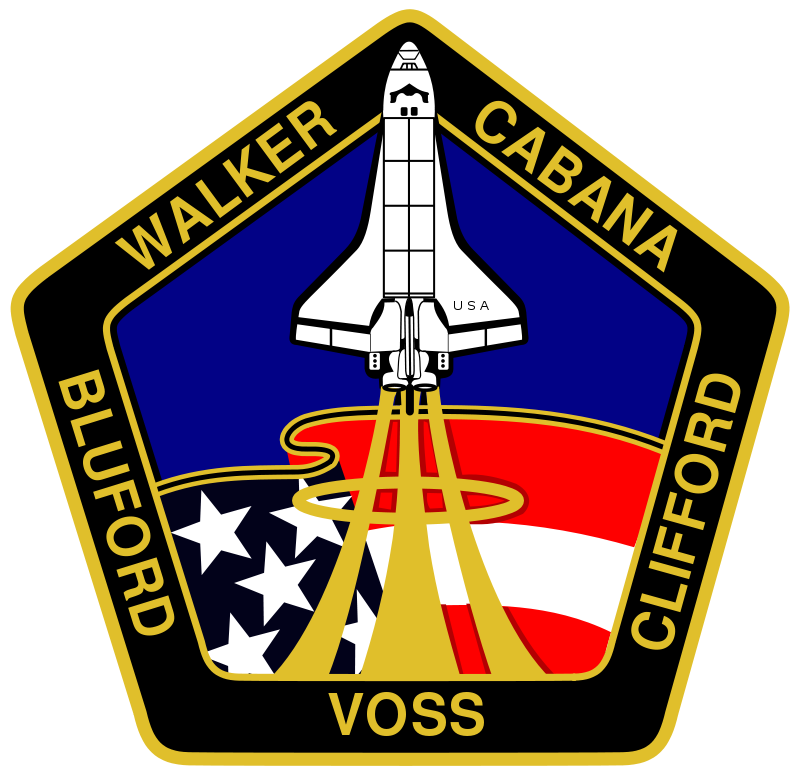 Free STS-53 Patch